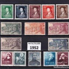 Selos: SELLOS ESPAÑA AÑO 1952 COMPLETO Y NUEVO SIN FIJASELLOS MNH. Lote 253524595