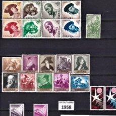 Selos: SELLOS ESPAÑA AÑO 1958 COMPLETO Y NUEVO SIN FIJASELLOS MNH CON HOJITAS DE BRUSELAS. Lote 253526140