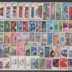 Selos: SELLOS ESPAÑA AÑO 1966 COMPLETO Y NUEVO SIN FIJASELLOS MNH. Lote 253528775