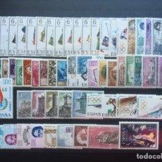 Selos: SELLOS ESPAÑA AÑO 1968 COMPLETO Y NUEVO SIN FIJASELLOS MNH. Lote 253529350