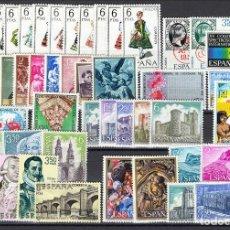 Selos: SELLOS ESPAÑA AÑO 1969 COMPLETO Y NUEVO SIN FIJASELLOS MNH. Lote 253529470
