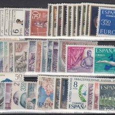 Selos: SELLOS ESPAÑA AÑO 1970 COMPLETO Y NUEVO SIN FIJASELLOS MNH. Lote 253529630