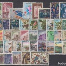 Selos: SELLOS ESPAÑA AÑO 1972 COMPLETO Y NUEVO SIN FIJASELLOS MNH. Lote 253530515