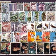 Selos: SELLOS ESPAÑA AÑO 1973 COMPLETO Y NUEVO SIN FIJASELLOS MNH. Lote 253530655