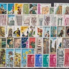 Selos: SELLOS ESPAÑA AÑO 1974 COMPLETO Y NUEVO SIN FIJASELLOS MNH. Lote 253531000