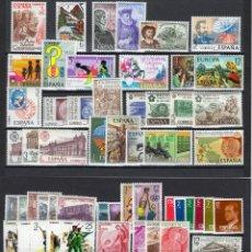 Selos: SELLOS ESPAÑA AÑO 1976 COMPLETO Y NUEVO SIN FIJASELLOS MNH. Lote 253531435