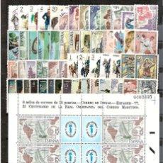 Selos: SELLOS ESPAÑA AÑO 1977 COMPLETO Y NUEVO SIN FIJASELLOS MNH. Lote 253531500