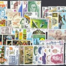 Selos: SELLOS ESPAÑA AÑO 1979 COMPLETO Y NUEVO SIN FIJASELLOS MNH. Lote 253531930