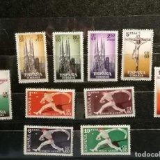 Timbres: ESPAÑA SELLOS CIF AÑO 1960 EDIFIL 1280/9 NUEVOS MH* CHANELA Y SOMBRAS DEL TIEMPO. Lote 253533595
