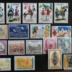 Sellos: LOTE SERIES SELLOS AÑO 1975 NUEVOS (VER FOTOS). Lote 253622535
