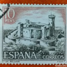 Sellos: ESPAÑA N °1981 USADO (FOTOGRAFÍA ESTÁNDAR). Lote 253878915