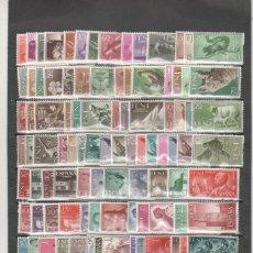 Selos: ESPAÑA.IFNI-TODOS LOS SELLOS AÑO 54/68 SELLOS NUEVOS SIN FIJASELLOS (SEGUN FOTO). Lote 253932670