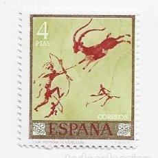 Sellos: SELLO ESPAÑA . **. Lote 253938185