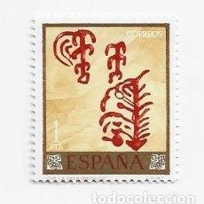 Sellos: SELLO ESPAÑA . **. Lote 253938190