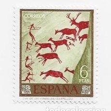 Sellos: SELLO ESPAÑA . **. Lote 253938205
