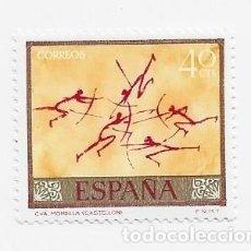 Sellos: SELLO ESPAÑA . **. Lote 253938245