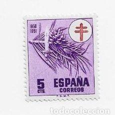 Sellos: SELLO ESPAÑA . **. Lote 253938260