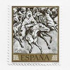 Sellos: SELLO ESPAÑA . **. Lote 253938375