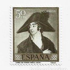 Sellos: SELLO ESPAÑA . **. Lote 253938455