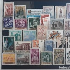 Sellos: LOTE 29 SELLOS NUEVOS SIN FIJASELLOS ESPAÑA 1960 A 1975. Lote 269575873