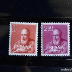 Sellos: SERIE COMPLETA EDIFIL 1292 ** A 1293 ** ESPAÑA 1960. Lote 254087470
