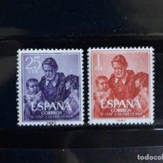 Sellos: SERIE COMPLETA EDIFIL 1296 ** A 1297 ** ESPAÑA 1960. Lote 254087650
