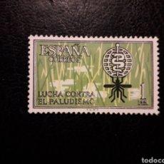 Sellos: ESPAÑA EDIFIL 1479 SERIE COMPLETA USADA 1962. CAMPAÑA CONTRA LA MALARIA. MEDICINA. PEDIDO MÍNIMO 3 €. Lote 254112875