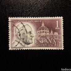 Sellos: ESPAÑA EDIFIL 1480 SERIE COMPLETA USADA 1962. PAPA JUAN XXIII. CONCILIO VATICANO II PEDIDO MÍNIMO 3€. Lote 254112915