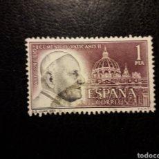 Sellos: ESPAÑA EDIFIL 1480 SERIE COMPLETA USADA 1962. PAPA JUAN XXIII. CONCILIO VATICANO II PEDIDO MÍNIMO 3€. Lote 254112960