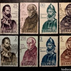 Sellos: ESPAÑA EDIFIL 1678/85 SERIE COMPLETA USADA 1965. FORJADORES DE AMÉRICA. PEDIDO MÍNIMO 3€. Lote 254114140