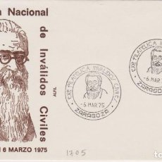 Sellos: AÑO 1975 EDIFIL 1705 SPD EXPO FILATELICA INVALIDOS CIVILES ZARAGOZA. Lote 254355600