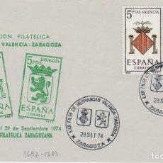 Sellos: AÑO 1974 EDIFIL 1697-1701 SPD FDC EXPO FILATELICA DE HERMANDAD VALENCIA ZARAGOZA. Lote 254356570