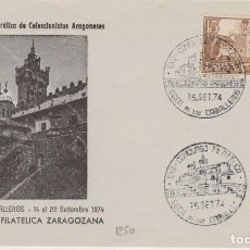 Sellos: AÑO 1974 EDIFIL 1250 SPD FDC XIV EXPO FILATELICA EJEA DE LOS CABALLEROS. Lote 254358395
