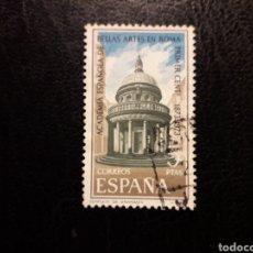 Sellos: ESPAÑA EDIFIL 2183 SERIE COMPLETA USADA 1974 ACADEMIA DE BELLAS ARTES EN ROMA. PEDIDO MÍNIMO 3€. Lote 254466695