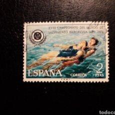 Sellos: ESPAÑA EDIFIL 2202 SERIE COMPLETA USADA 1974 SALVAMENTO ACUÁTICO PEDIDO MÍNIMO 3€. Lote 254467190