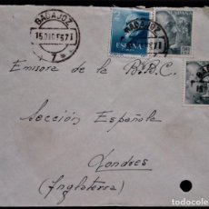 Sellos: BADAJOZ EXTREMADURA 1953 FRANCO RAMON Y CAJAL REVERSO AMBULANTE MERIDA CÁCERES. Lote 254549805