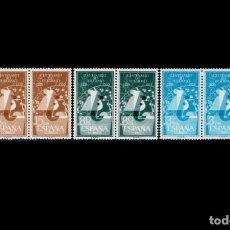 Sellos: ESPAÑA -1955 - EDIFIL 1180/1182 - SERIE COMPLETA - PAREJA - MNH** - NUEVOS - VALOR CATALOGO 120€.. Lote 254563835