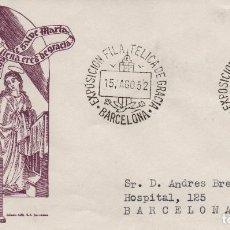 Sellos: SOBRE CERTIFICADO DE ESPAÑA DE 1952 CON MATASELLOS DE EXPOSICIÓN FILATÉLICA DE TEMA RELIGIOSO. Lote 254571315