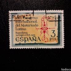 Sellos: ESPAÑA EDIFIL 2283 SERIE COMPLETA USADA 1975. CONGRESO DEL NOTARIADO LATINO. PEDIDO MÍNIMO 3€. Lote 254843635