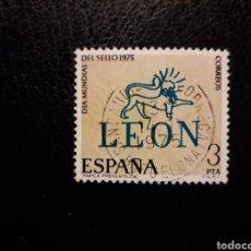 Sellos: ESPAÑA EDIFIL 2261 SERIE COMPLETA USADA 1975 MARCA PREFILATÉLICA. DÍA DEL SELLO. PEDIDO MÍNIMO 3€. Lote 254843765