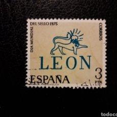 Sellos: ESPAÑA EDIFIL 2261 SERIE COMPLETA USADA 1975 MARCA PREFILATÉLICA. DÍA DEL SELLO. PEDIDO MÍNIMO 3€. Lote 254843785