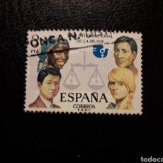 Sellos: ESPAÑA EDIFIL 2264 SERIE COMPLETA USADA 1975 AÑO INTERNACIONAL DE LA MUJER. PEDIDO MÍNIMO 3€. Lote 254843855
