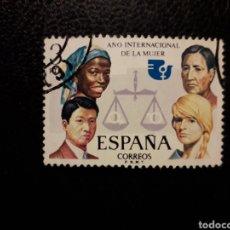 Sellos: ESPAÑA EDIFIL 2264 SERIE COMPLETA USADA 1975 AÑO INTERNACIONAL DE LA MUJER. PEDIDO MÍNIMO 3€. Lote 254843880