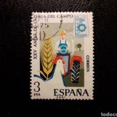 Sellos: ESPAÑA EDIFIL 2263 SERIE COMPLETA USADA 1975 FERIA DEL CAMPO. AGRICULTURA. PEDIDO MÍNIMO 3€. Lote 254843910