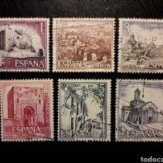 Sellos: ESPAÑA EDIFIL 2266/71 SERIE COMPLETA USADA 1975 TURISMO. ARQUITECTURA. PEDIDO MÍNIMO 3€. Lote 254843950