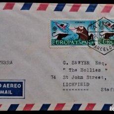 Sellos: EUROPA AVION BARCELONA 1966 EDIFIL 1747 1748 TORO ZEUS RAPTO DE EUROPA. Lote 254912170