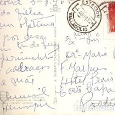 Sellos: ESPANA & CIRCULADO, VALLADOLID, PLAZA DE ZORRILLA, COSTA DA CAPARICA PORTUGAL 1952 (25). Lote 254997385