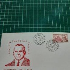 Sellos: PORRIÑO PONTEVEDRA GALICIA MATASELLO 1975 ANTONIO PALACIOS RAMILIO EDIFIL 2242 COLISEVM FILATELIA. Lote 255308210