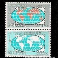 Sellos: 0278 ESPAÑA D.M.S. 1963 EDIFIL Nº 1510 PAREJA, UNO CON LA VARIEDAD UNICOLOR VERDE NUEVO SIN FIJASE. Lote 255358560