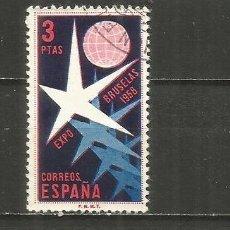 Timbres: ESPAÑA EDIFIL NUM. 1221 USADO. Lote 255361525